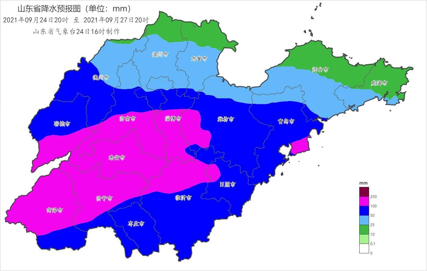 菏泽、聊城已开下!山东发布暴雨蓝色预警信号,多地有大到暴雨局部大暴雨