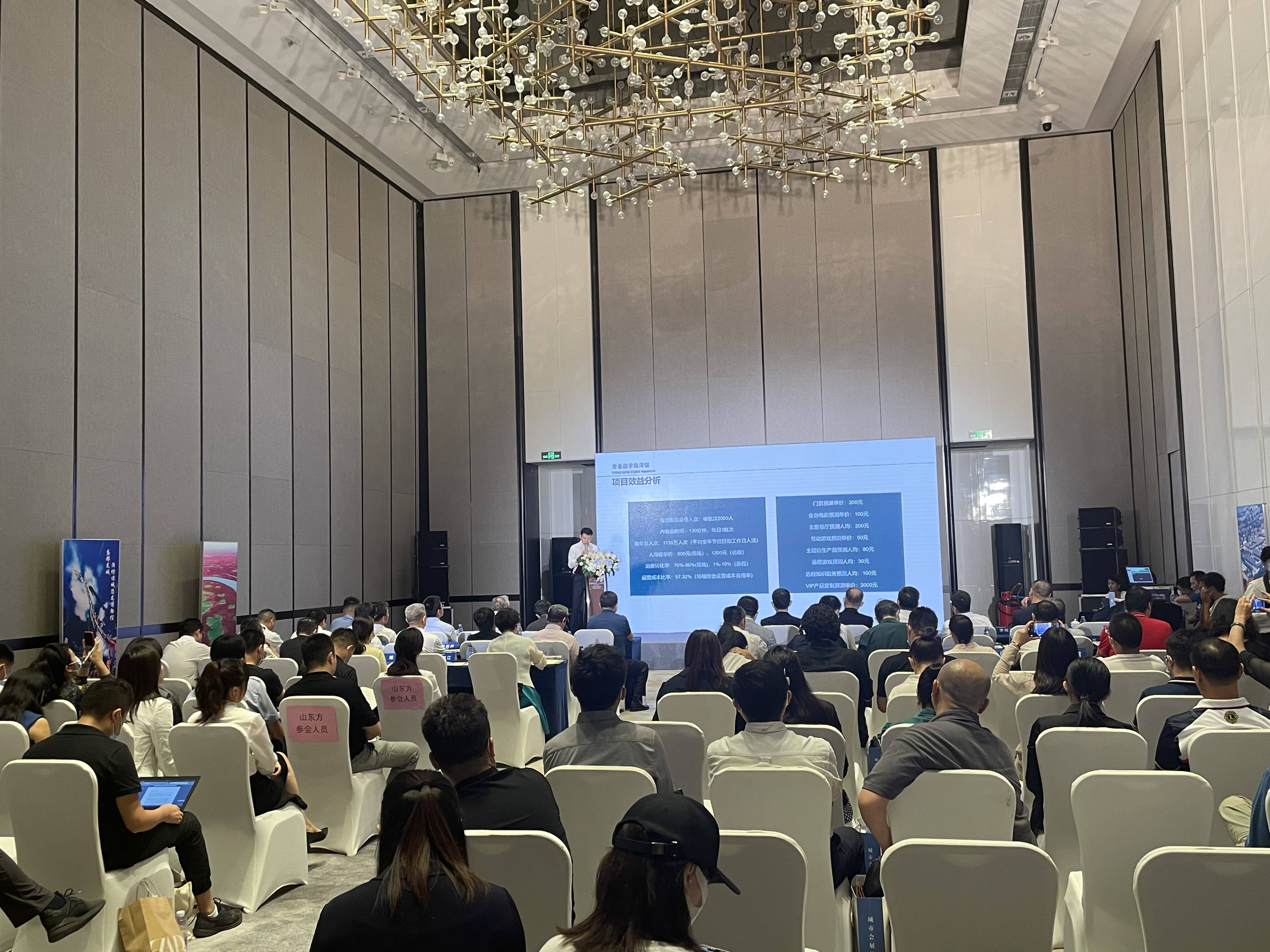 山东重点文化产业项目推介洽谈会在深圳举办