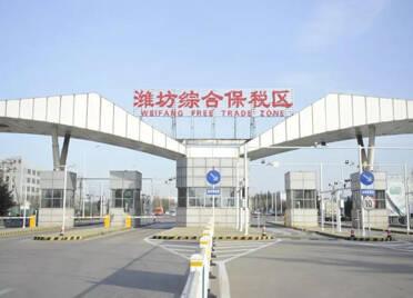 """潍坊市综合保税区创新服务模式 打造外贸企业""""全生命周期""""成长服务链"""