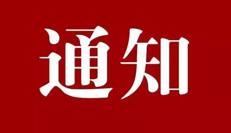 10月1日起执行,事关你我!山东省政府公布全省最低工资标准