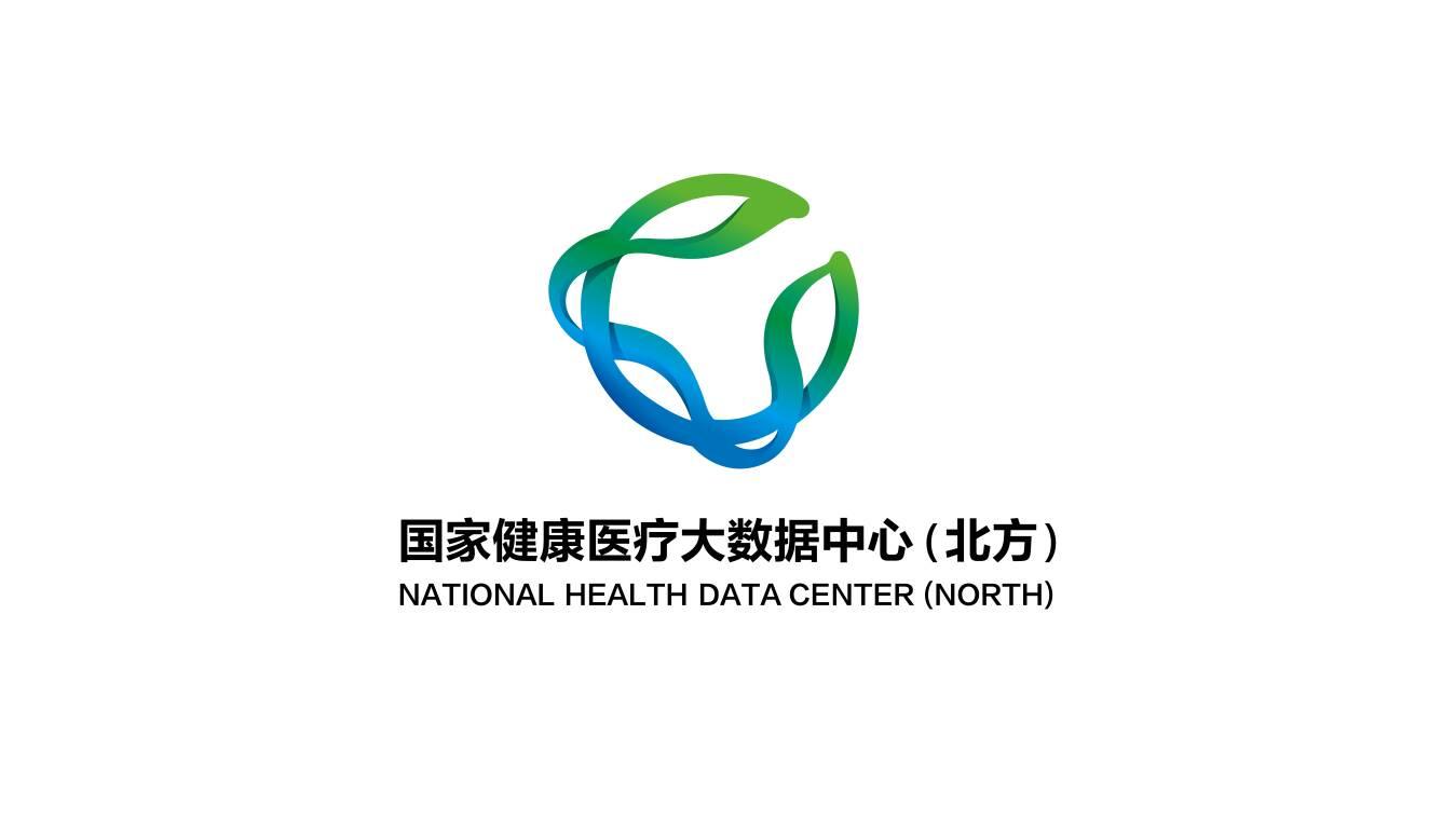 国家健康医疗大数据中心(北方)标识(LOGO)正式揭牌启用