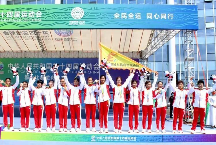 关注全运会 聊城市东昌府区龙舟队荣获女子组1000米直道赛铜牌