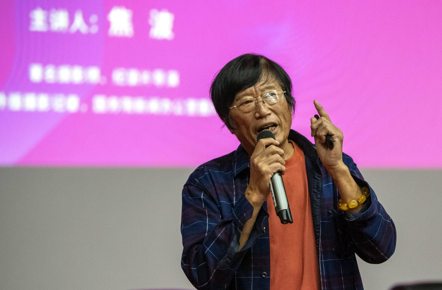 新青年與新媒體影像理論與創作青年論壇在濟南舉辦 焦波分享《俺爹俺娘》創作歷程