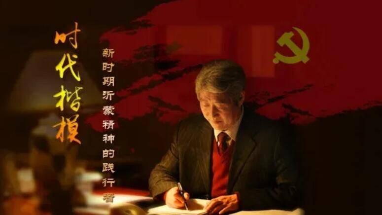 臨沂首個企業家(jia)日,向(xiang)他(ta)們致敬!