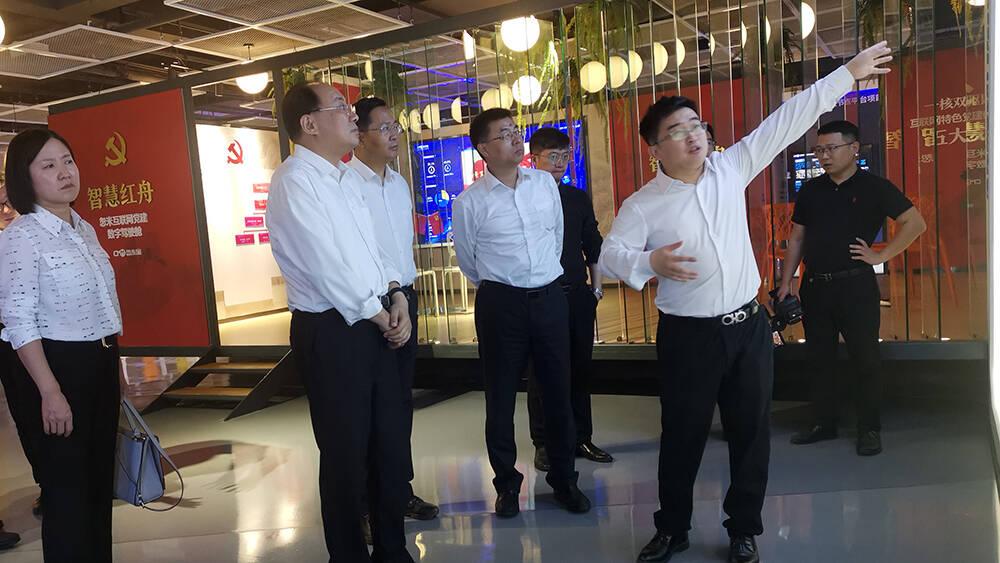 """德州宁津与忽米网深化合作项目在重庆签约 将建设宁津工业互联网""""三大平台"""""""