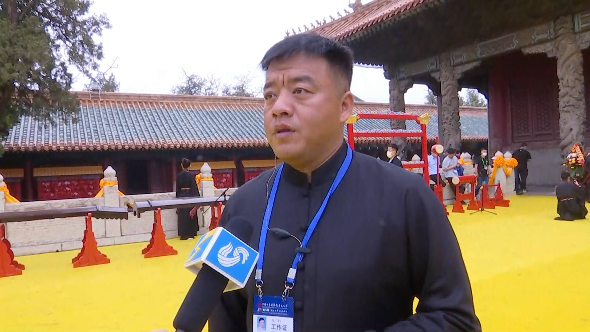 辛丑年公祭孔子大典现场总导演刘广钊:要有文化信仰,这才是我们中国人真正需要的东西