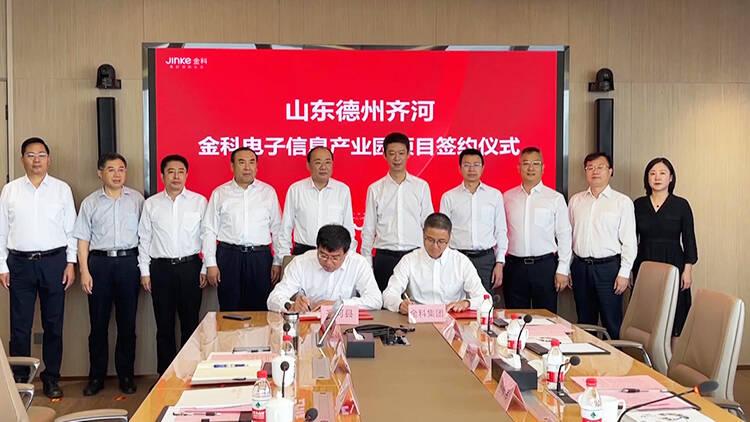 田卫东率团赴重庆市考察招商并到秀山县对接工作