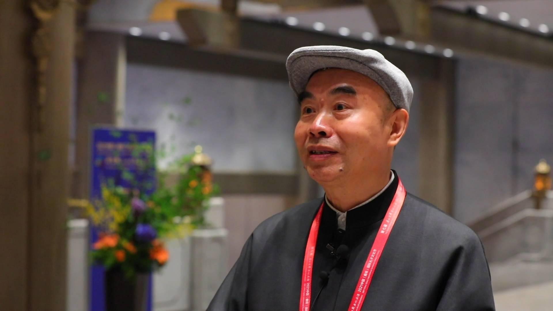 四川大学国际儒学研究院院长舒大刚:传承发展中华优秀传统文化要重温经典