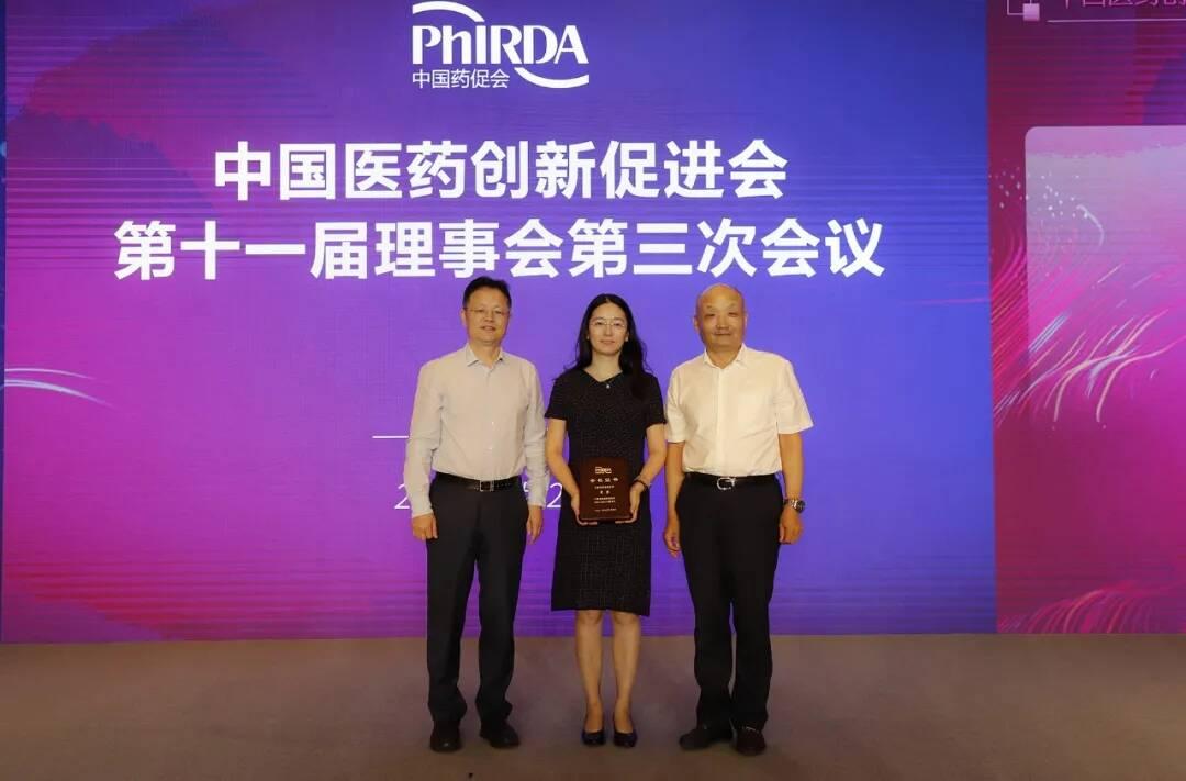 李燕当选中国医药创新促进会2021-2022年度会长