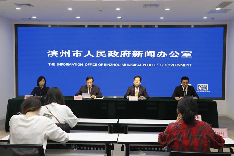 权威发布|提前制定应急响应措施 滨州积极开展秋冬季重污染天气应对工作