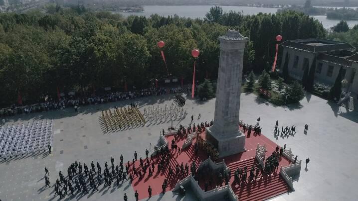 聊城市举行烈士纪念日向人民英雄敬献花篮仪式