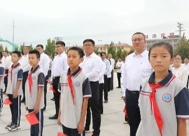滨州沾化:同升一面旗 致敬新中国