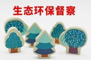 中央第二生态环境保护督察组转办山东省第28批信访举报件已办结193件