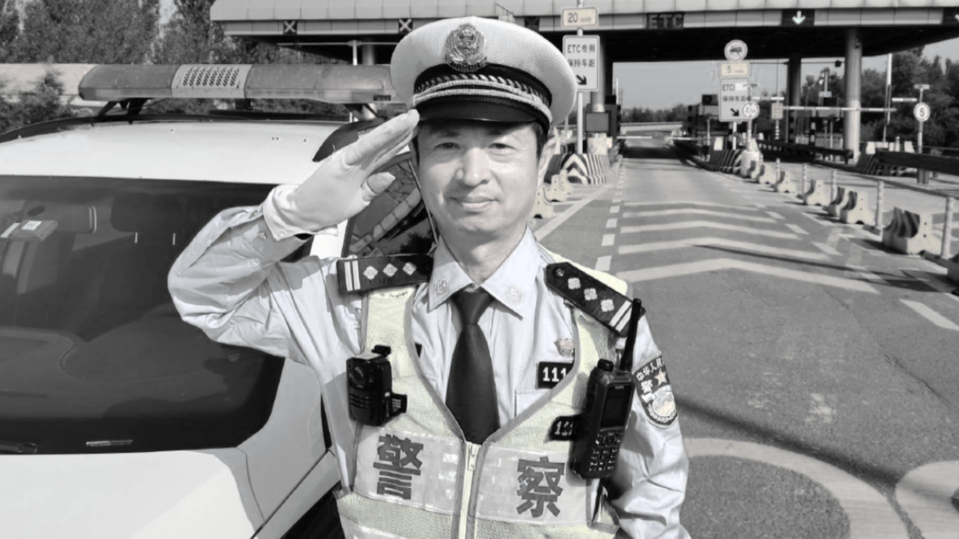 青岛民警李涌牺牲 这是他留给我们的最后一条工作视频