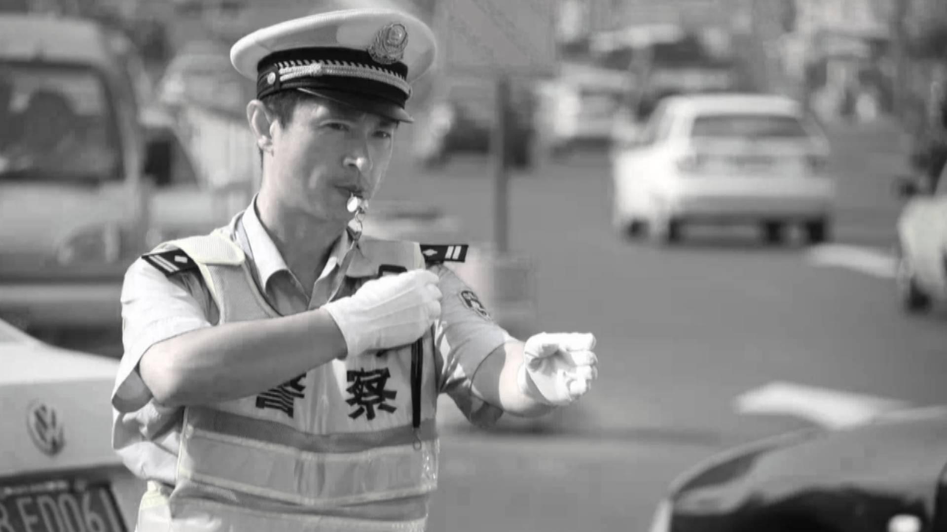 沉痛悼念!3分钟回顾青岛牺牲民警李涌生平
