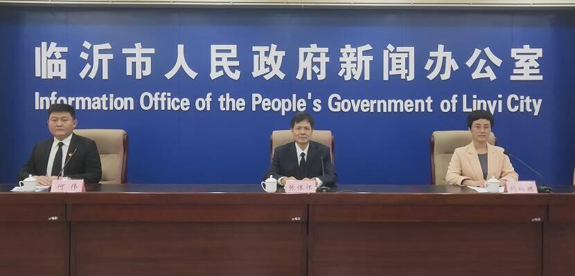 2021第十一届中国·沂河放鱼公益活动将于10月23日举行
