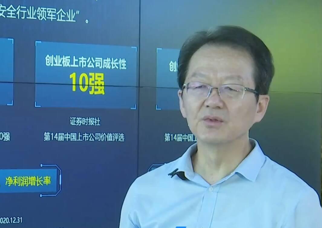 网络安全宣传周|魏东晓:紧抓机遇练好内功 未来将是数据安全产业发展的黄金20年