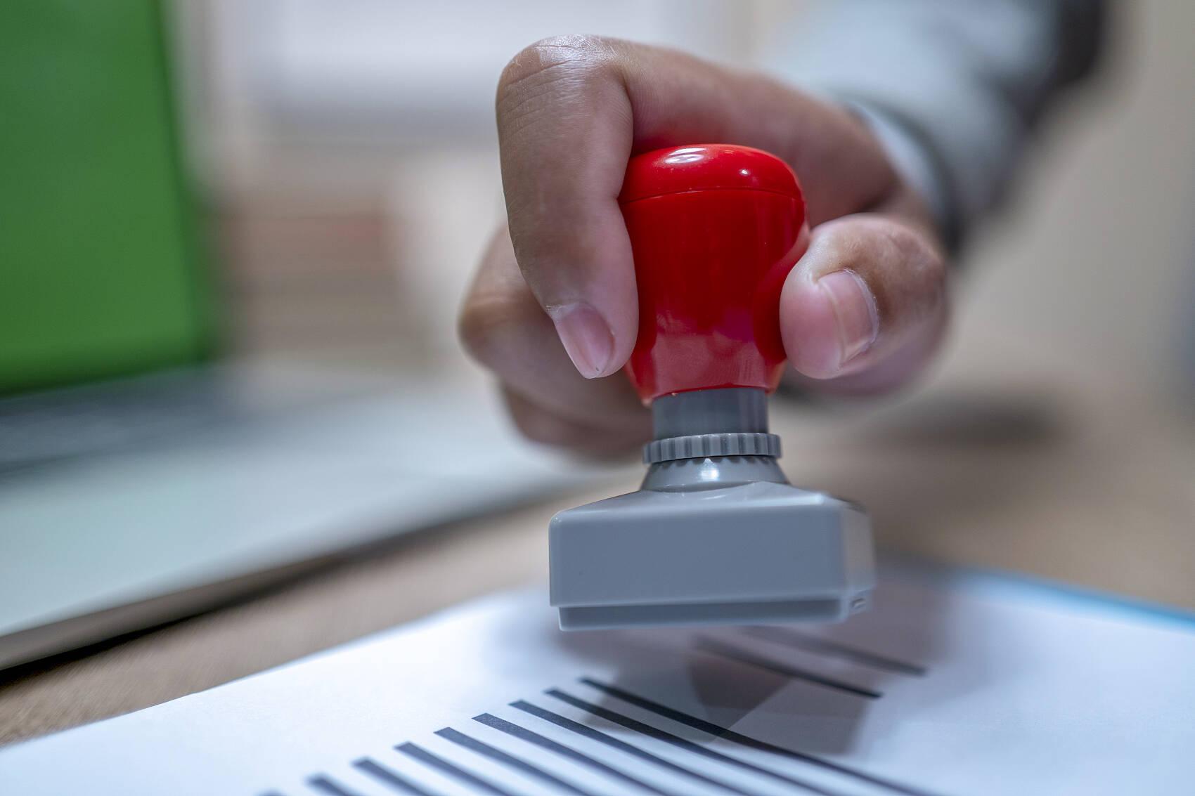 11月1日起施行,山东大幅下调房产、债权等公证服务收费标准
