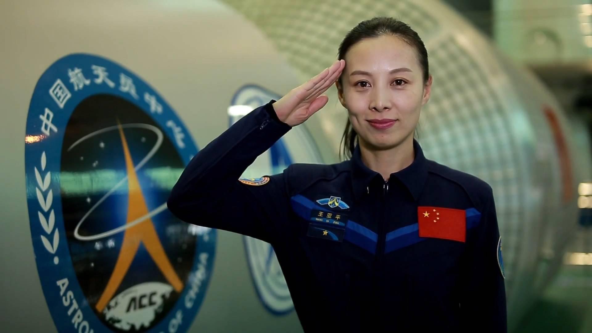 中国首位实施出舱活动的女航天员! 2分钟了解山东籍女航天员王亚平