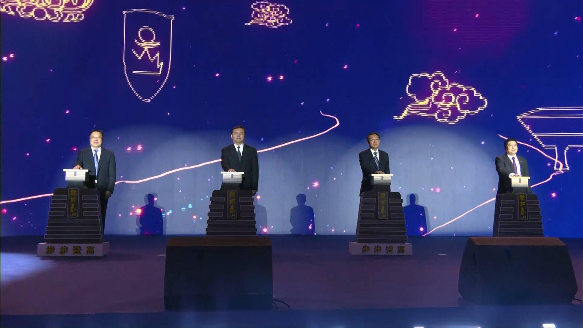 礼乐文化、儒家经典新解读!《齐鲁文化大会》即将开播