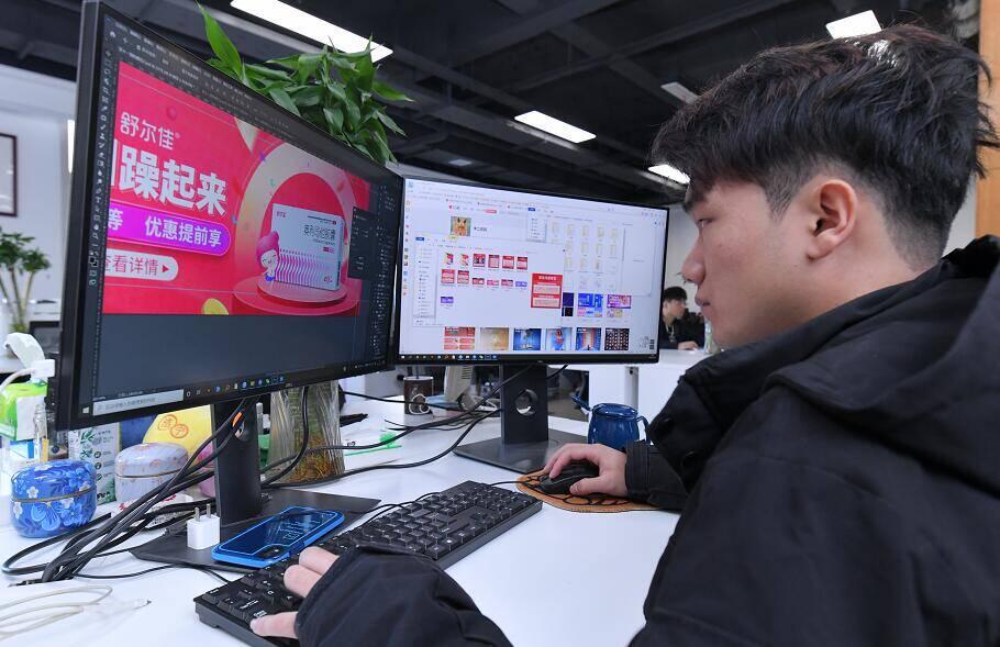 首薈商城,不僅僅是賣藥!資訊、服務、診療、購藥,魯(lu)南制藥打造一站式(shi)健康管理平台