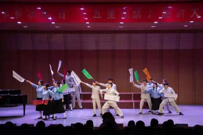 美育(yu)中xiong) 旒jia)國情懷!原創歌劇《五星紅(hong)旗》走進臨(lin)沂(yi)大學