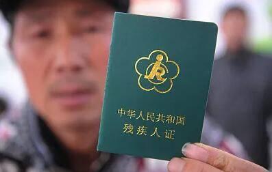 """應(ying)評盡評 臨沂(yi)臨沭縣打通殘疾(ji)證辦理服務""""最後一公(gong)里(li)"""""""