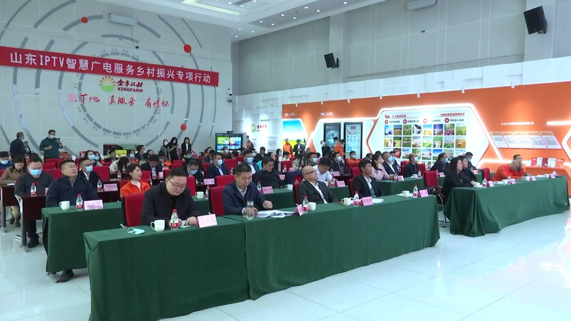 山東IPTV智慧廣電服務鄉(xiang)村振興(xing)專項行動在臨沂(yi)啟動