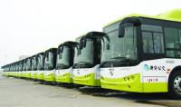 济宁城区7条大站快车和4路公交即将恢复运营