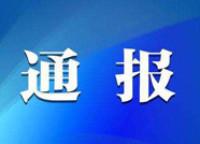 涉及餐具、食品...滨州28批次食品被检出不合格