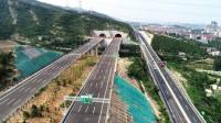 5个高铁项目开工、4个机场改扩建……山东重大基础设施建设全面开花