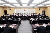 省法院召开特邀监督员座谈会