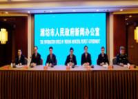 潍坊制定现代化高品质城市建设23个行动方案