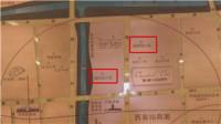 《问政山东》曝光济南临沂部分小区幼儿园配建不足 最新进展:2020年底前全部开园