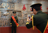 组图 武警济南支队15名转业干部集体退役