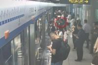 为求刺激地铁站强抱女生  青岛一男子实锤猥亵拘留15天
