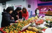 """又一民生实事!威海高新区首个""""超市版""""新型农贸市场今天盛大开业"""