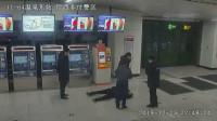 行拘!两场酒喝断片 醉酒男子大闹青岛地铁站
