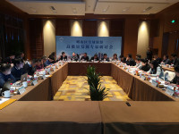 青岛崂山区全域旅游高质量发展专家研讨会召开