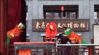 """25秒丨""""共筑中国梦·欢庆幸福年""""日照将组织140余项冬春文化惠民活动"""