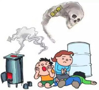 山东省安委会紧急通知:切实抓好防范一氧化碳中毒 严防事故发生