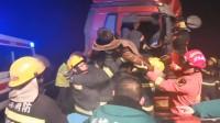 69秒 | 高速挂车追尾司机被困 聊城消防10分钟破拆救援