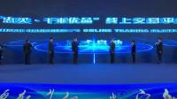 """43秒丨""""惠买·千乘优品""""区域公用品牌新闻发布会暨平台上线仪式在济南举行"""