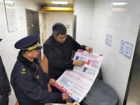 青岛开出首张垃圾分类罚单 不按规定分类罚款20元