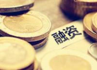 全国第二!2019年山东助力中小企业实现线上融资3.47亿元