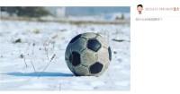渴望早日复出!金敬道发文:我什么时候能踢球?