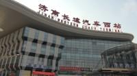八年来最早的一次春节 春运高峰将出现在腊月二十八二十九两天