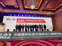 """全球最先进轨道交通试验线落户青岛 助推中国高速列车""""走出去"""""""