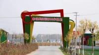 """重点企业丨泰钢集团:钢铁产业链上""""长""""出现代生态农业"""