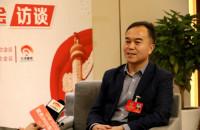 日照市东港区政协委员李兆玉:突破重点工作 为经济新业态注入更多动力